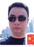 zhang lei, 38, Beijing