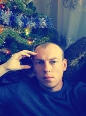 Aleksei, 29, Ukraine, Yenakiyeve