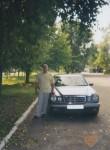 Andry, 41, Yevpatoriya