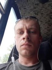 Maks, 27, Ukraine, Kiev