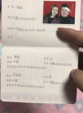 徐小浩, 26, China, Beijing