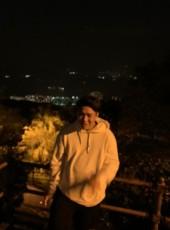 Lo ingram, 21, China, Hong Kong