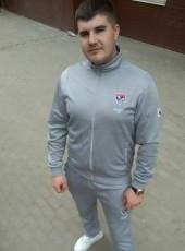 Георгий, 31, Україна, Донецьк