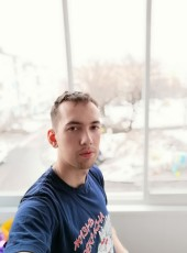 Maksim, 25, Russia, Mezhdurechensk