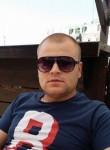 Pavel , 29, Simferopol