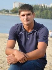 Sergey, 28, Russia, Voronezh