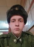 иван89, 21 год, Нижний Новгород