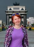 Алёна, 32, Chelyabinsk