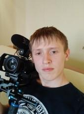 Ruslan, 23, Russia, Murmansk