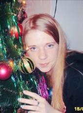 Tanya, 26, Russia, Raychikhinsk