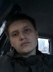 Владислав, 21, Россия, Красноярск