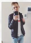 Pyetr, 20, Naberezhnyye Chelny
