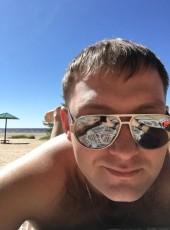 Vissarion, 29, Russia, Nizhniy Tagil