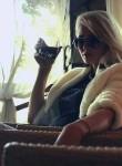 Елена, 40  , Petrodvorets