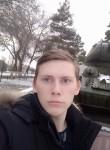 Roman, 19, Balashov