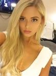 Виктория, 23 года, Вологда