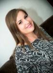 Oksana, 30, Rubtsovsk