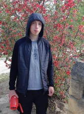 Tyema, 19, Russia, Budennovsk
