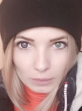 Irina, 29, Russia, Irkutsk