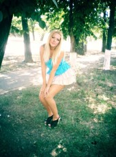 Elena, 22, Russia, Moscow