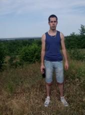 Roman, 25, Ukraine, Kiev