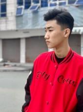 Giang, 19, Vietnam, Ben Tre
