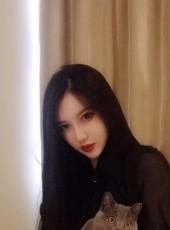 秀楠, 30, China, Taipei