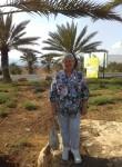 Tatyana, 74, Borovichi