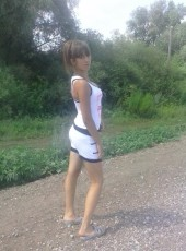 Alina, 21, Russia, Astrakhan