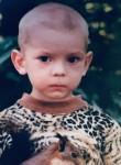 Mikhail, 18  , Dzerzhinsk