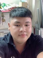 Thành Nhân, 23, Vietnam, Ho Chi Minh City
