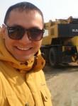 Андрей, 28 лет, Чумикан