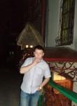 Эдуард, 35 лет, Екатеринбург