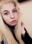 Алиса - Красноярск