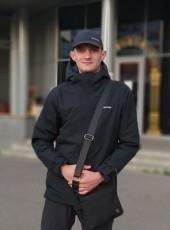 Dmitriy, 28, Russia, Novokuznetsk