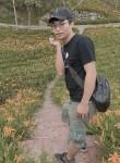 傑, 23, Tainan