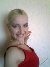 Ангелина, 39, Russia, Marks