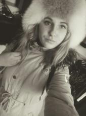 Kseniya, 24, Ukraine, Uman