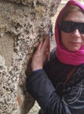 Елена, 36, Россия, Москва