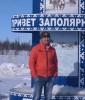 Семенов Алекса, 29 - Только Я Фотография 1