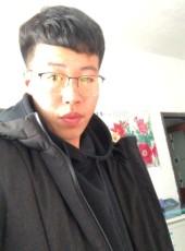 华仔仔, 26, China, Changping