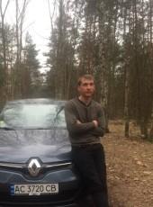 Taras, 32, Ukraine, Volodimir-Volinskiy