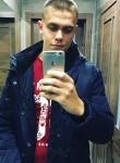 Дима, 19 лет, Ульяновск