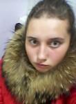 малышка - Новосибирск