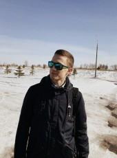 Dmitriy, 21, Russia, Ulyanovsk