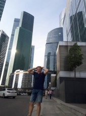 Tyema, 25, Russia, Moscow