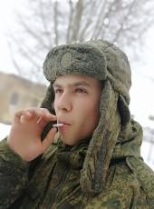 Daniil, 21, Russia, Bratsk