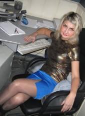 Irina, 44, Russia, Chelyabinsk