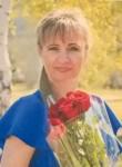 Знакомства Екатеринбург: Наталья, 46