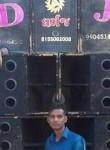 Bhailu, 28 лет, Petlād